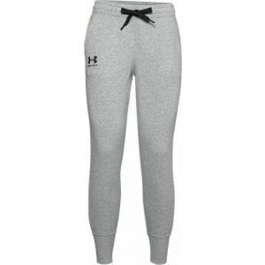 Under Armour Rival Grey