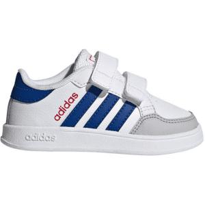 Adidas Breaknet - FY5898